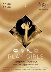 Play Girls!