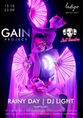 Gain Project. Dj Light