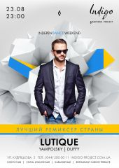 DJ Lutique в Indigo!