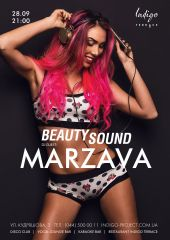 Beauty Sound с Dj Marzava на террасе