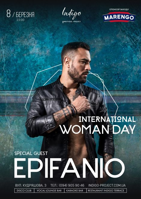International Women's Night: Epifanio