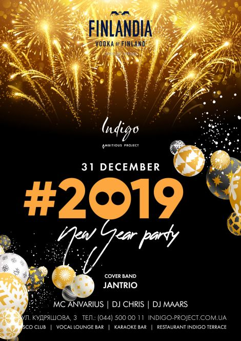 #2019 New Year Party