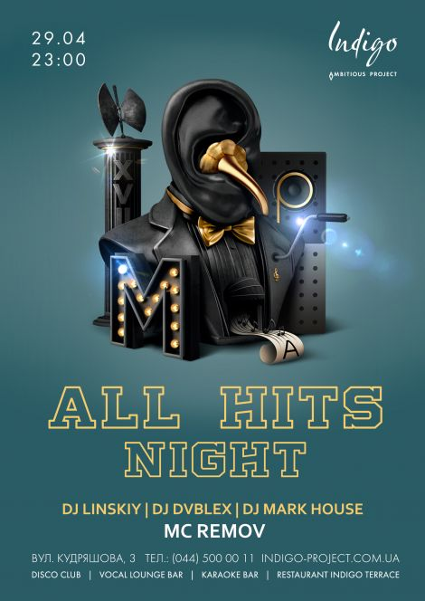 All Hits Night