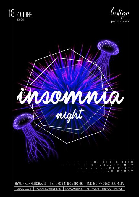 Insomnia Night