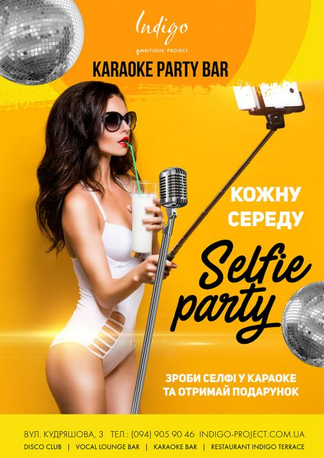 Selfi Party