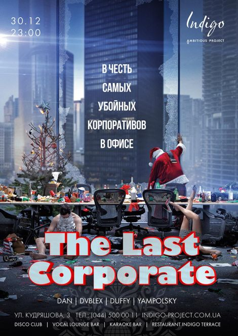 The Last Corporate