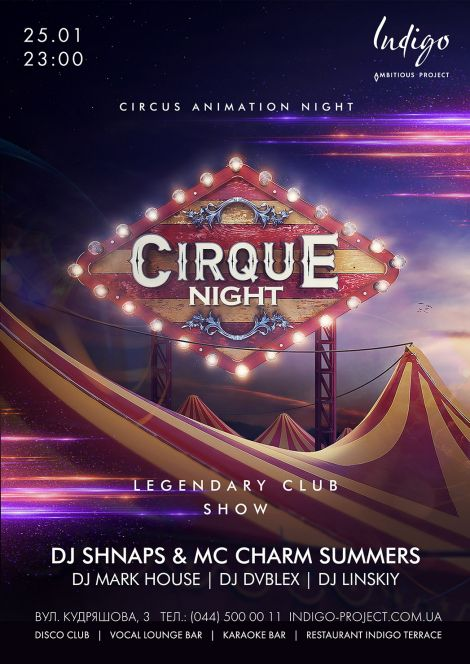 Cirque Night