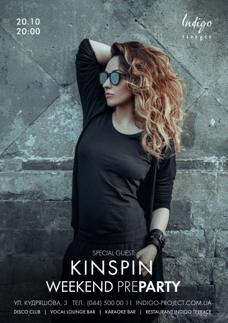 Weekend Pre Party на террасе с KinSpin