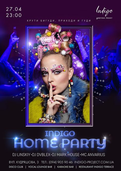 Indigo Home Party
