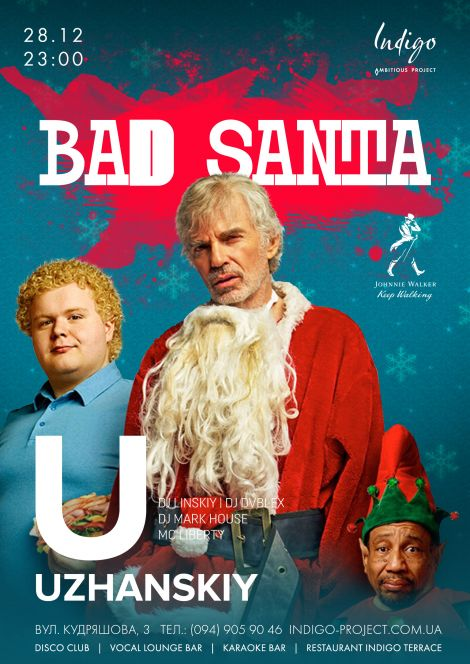 Bad Santa Sound Dj Uzhanskiy
