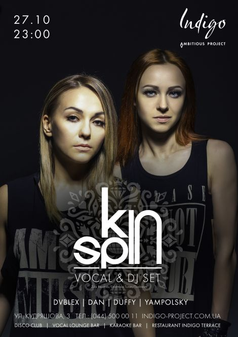 KinSpin. Vocal & Dj set