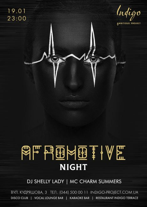 AFROMOTIVE NIGHT