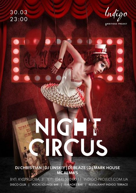 CIRQUS NIGHT