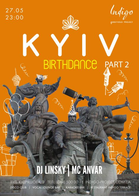 Kyiv Birthdance Part 2