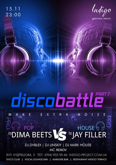 Disco Battle: Dima Beets vs Jay Filler