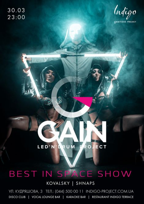 Gain Project