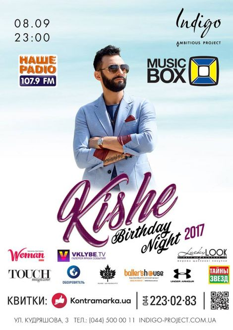 Kishe birthday night 2017!