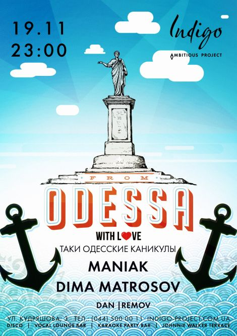 From Odessa with Love