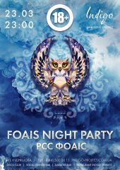 Foais Night Party